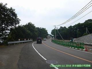 38-692高知県土佐清水市