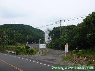 38-701高知県土佐清水市