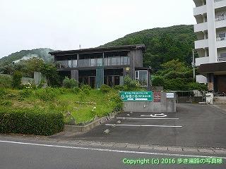 38-706高知県土佐清水市