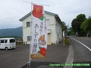 38-708高知県土佐清水市