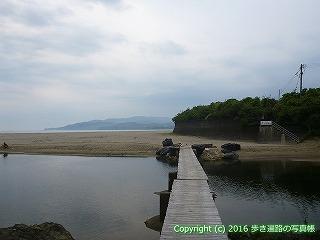 38-720高知県土佐清水市