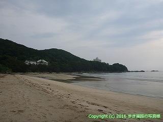 38-722高知県土佐清水市