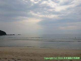 38-723高知県土佐清水市