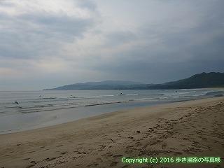 38-725高知県土佐清水市