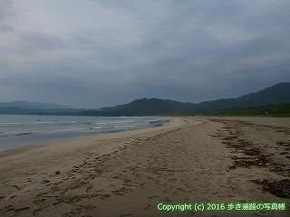38-726高知県土佐清水市