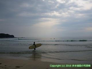 38-727高知県土佐清水市