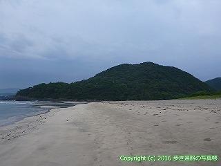 38-730高知県土佐清水市