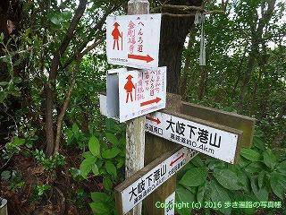 38-738高知県土佐清水市