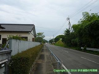 38-744高知県土佐清水市