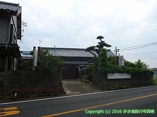 38-751高知県土佐清水市