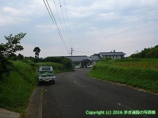 38-758高知県土佐清水市