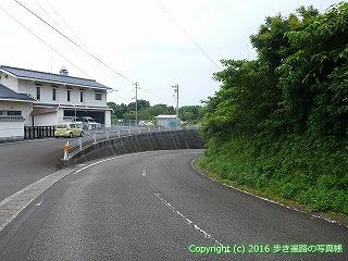 38-759高知県土佐清水市