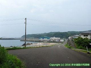 38-761高知県土佐清水市