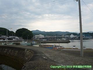 38-771高知県土佐清水市
