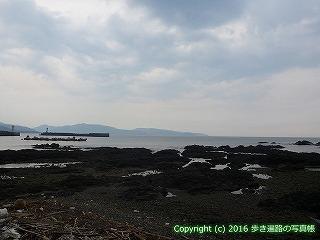 38-777高知県土佐清水市