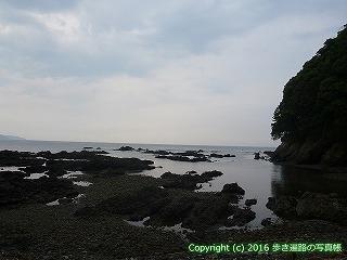 38-778高知県土佐清水市