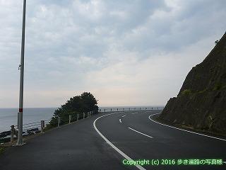 38-807高知県土佐清水市