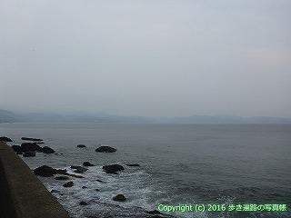 38-815高知県土佐清水市