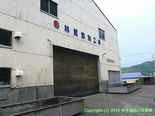 38-817高知県土佐清水市鰹節加工工場