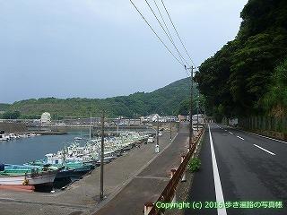 38-819高知県土佐清水市
