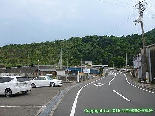 38-822高知県土佐清水市