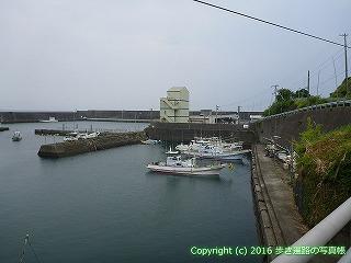 38-824高知県土佐清水市