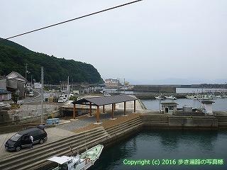 38-825高知県土佐清水市