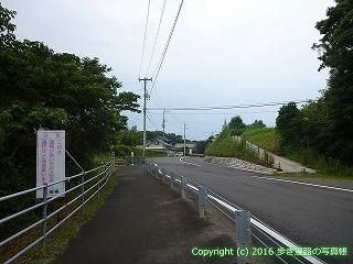 38-841高知県土佐清水市