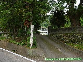 38-845高知県土佐清水市窪津小学校