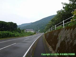 38-855高知県土佐清水市