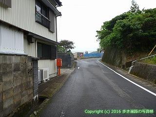 38-860高知県土佐清水市