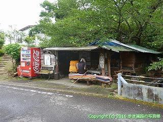 38-867高知県土佐清水市窪津先のへんろ小屋