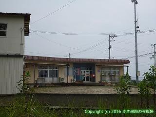 38-878高知県土佐清水市津呂簡易郵便局