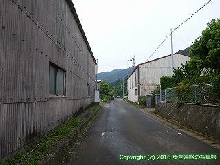 38-885高知県土佐清水市