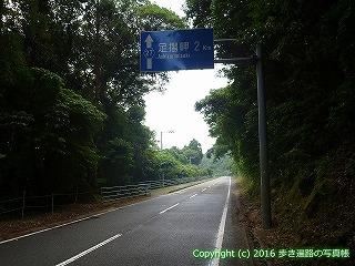 38-910高知県土佐清水市
