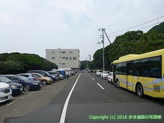 38-930高知県土佐清水市
