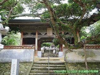 38-933高知県土佐清水市
