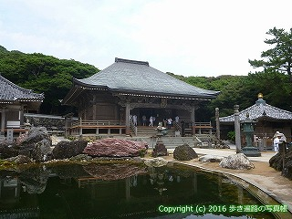 38-938高知県土佐清水市
