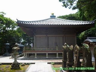 38-939高知県土佐清水市