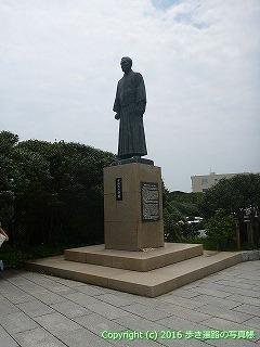 38-945高知県土佐清水市ジョン万次郎像