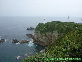 38-947高知県土佐清水市足摺岬灯台
