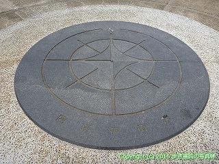 38-948高知県土佐清水市