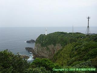 38-950高知県土佐清水市