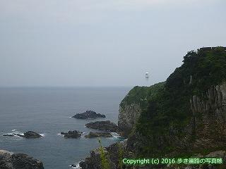 38-957高知県土佐清水市