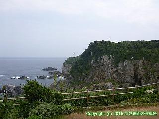 38-958高知県土佐清水市