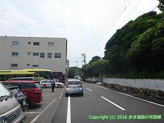 38-960高知県土佐清水市