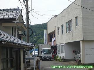 39-015高知県土佐清水市