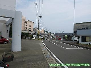39-017高知県土佐清水市