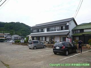 39-018高知県土佐清水市