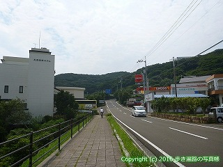 39-020高知県土佐清水市